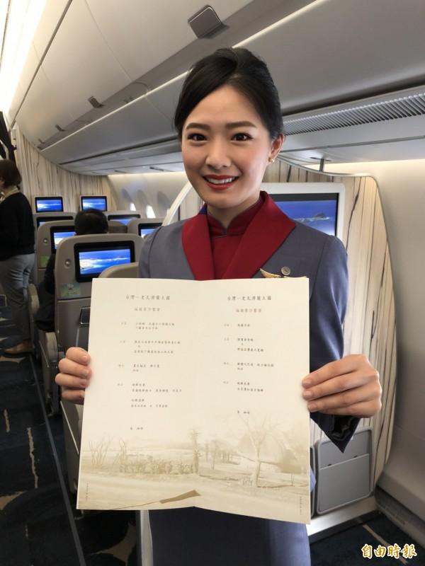 總統專機提供台灣美食。(記者蘇永耀攝)
