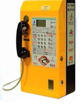 中華電信推出多卡通公用電話機,悠遊卡等電子票證也能通。(中華電信提供)