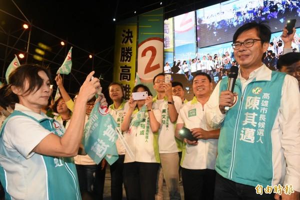 陳其邁宣布敗選:以高雄這個偉大城市為榮