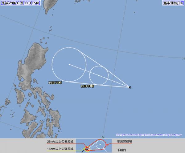 日本氣象廳已經針對這個熱帶低壓發布颱風形成預警(GW),有機會在未來24小時內成為今年第20號颱風「卡努」。(圖擷取自日本氣象廳)