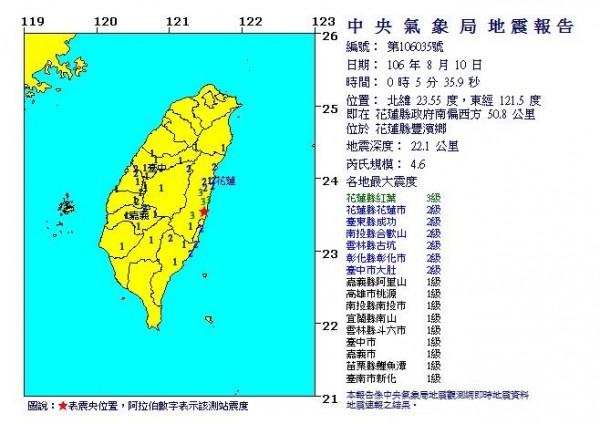 今天凌晨0點5分,花蓮縣發生規模4.6地震。(圖取自氣象局網站)