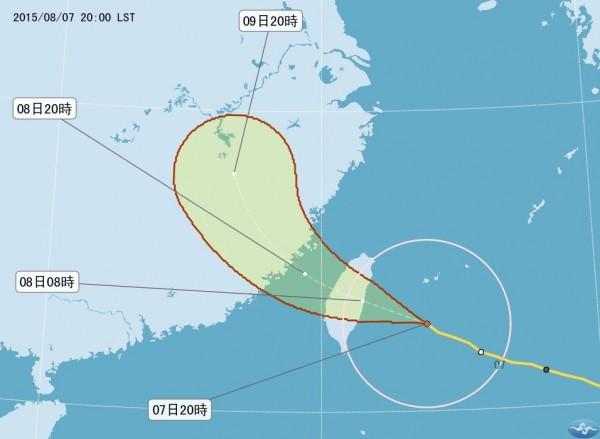 蘇迪勒暴風圈籠罩 預計9日午後出海 - 生活 - 自由時報電子報