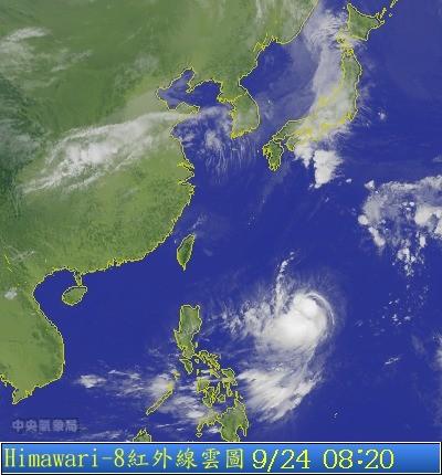杜鵑颱風路徑往西 中秋節天氣恐受影響
