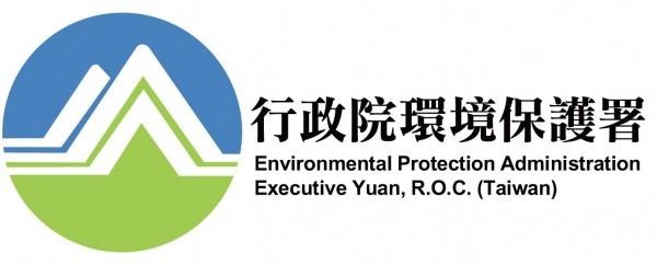 環保署籌備「毒物及化學物質局」,預計年底掛牌營運。(圖擷自官網)