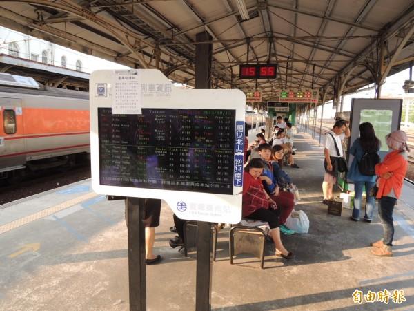 旅客到站10分鐘內出站,立委批台鐵太嚴苛、要求放寬。(資料照,記者王俊忠攝)