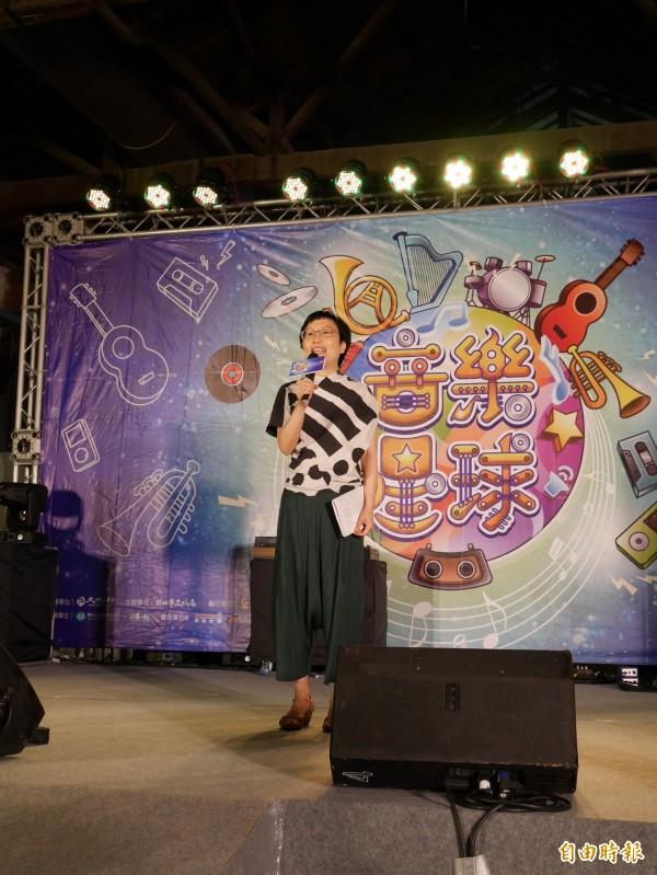 文化部政務次長丁曉菁致詞表示音樂是最好的寓教於樂活動。(記者沈佩瑤攝)