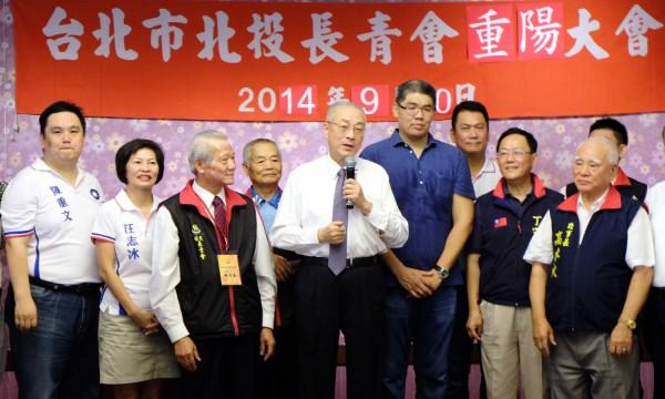 連勝文出席北投長青會重陽活動,副總統吳敦義也出席。(記者盧姮倩攝)