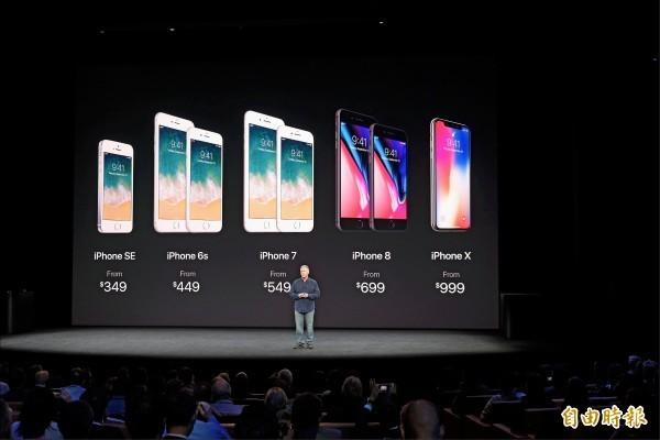 蘋果發表iPhone8、iPhone8 Plus、iPhone X三款新機,台灣確定在全球第一波銷售國家中。(記者陳炳宏攝)
