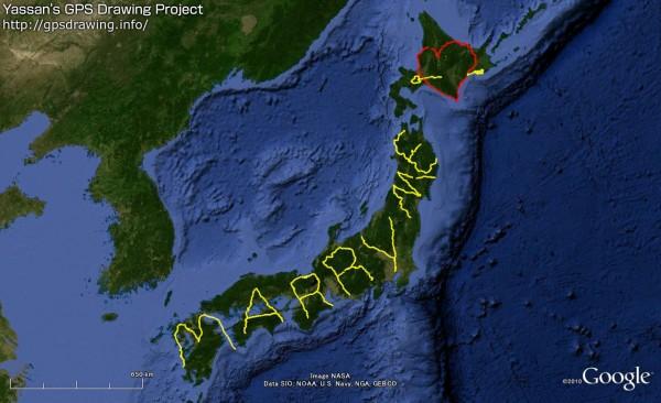 Yassan在日本地圖上,以GPS寫下浪漫的求婚訊息。(圖片擷取自Yassan個人網站)