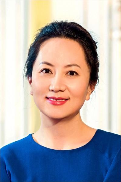 中國華為財務長孟晚舟在加拿大轉機時被捕,美國政府尋求引渡。(美聯社)