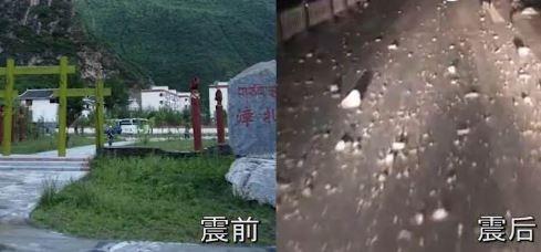 園區內許多房舍、道路受到不同程度的損害。(擷取自秒拍影片)