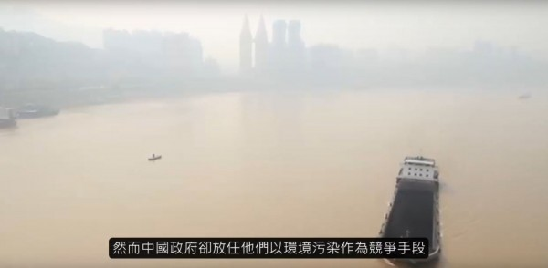 《致命中國》中文字幕紀錄片出爐,揭露中國無數黑心行為。(圖擷自YouTube)