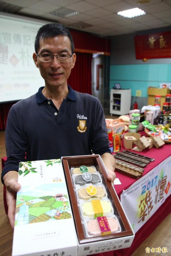 台菓子工作室负责人吴文琮将杂粮作为糕点材料,呈现朴子市的特色。(编辑林宜樟摄)