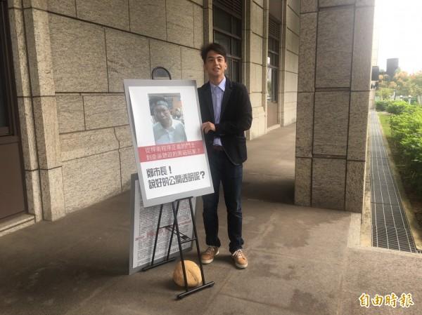 市議員參選人牛煦庭認為綠線捷運IV&V工程開標工程不公,呼籲市長鄭文燦公布當天錄影內容。(記者謝武雄攝)