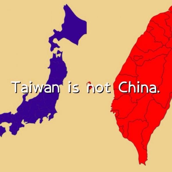 北出哲願認為,台灣人是台灣人,不是中國人。(圖取自台湾出身者の戸籍を中国から台湾に改正を臉書)
