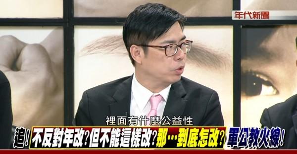 民進黨立委陳其邁認為從蕭秋華的話中,根本看不出公益性。(圖擷取自新聞追追追)