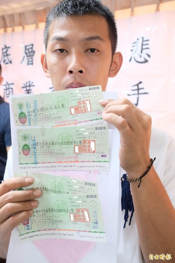 包國輝1人就被欠了641餘萬元,他們估算全台有30多家貨運業者受害,被積欠的運費達5000萬元以上。(記者林欣漢攝)
