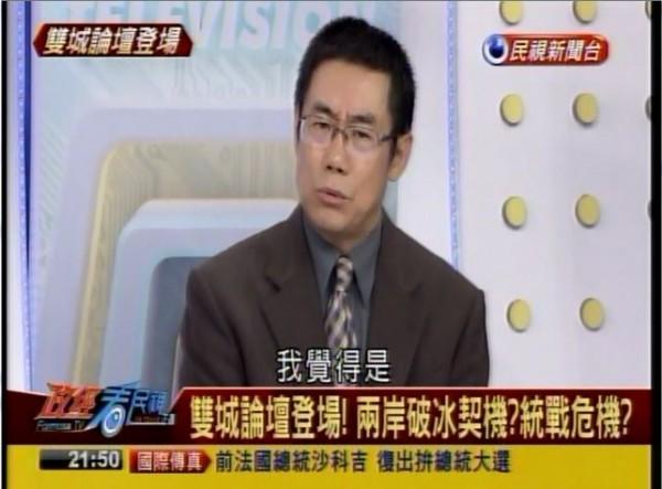曹長青說,這樣的雙城論壇繼續開下去,對柯文哲來說只怕是一種政治自殺的行為。(圖擷自政經看民視)