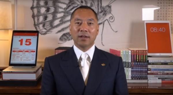 流亡美國的中國富商郭文貴,昨日踢爆國民黨高官與中國女星在床上談「國共合作」。(圖擷自YouTube)
