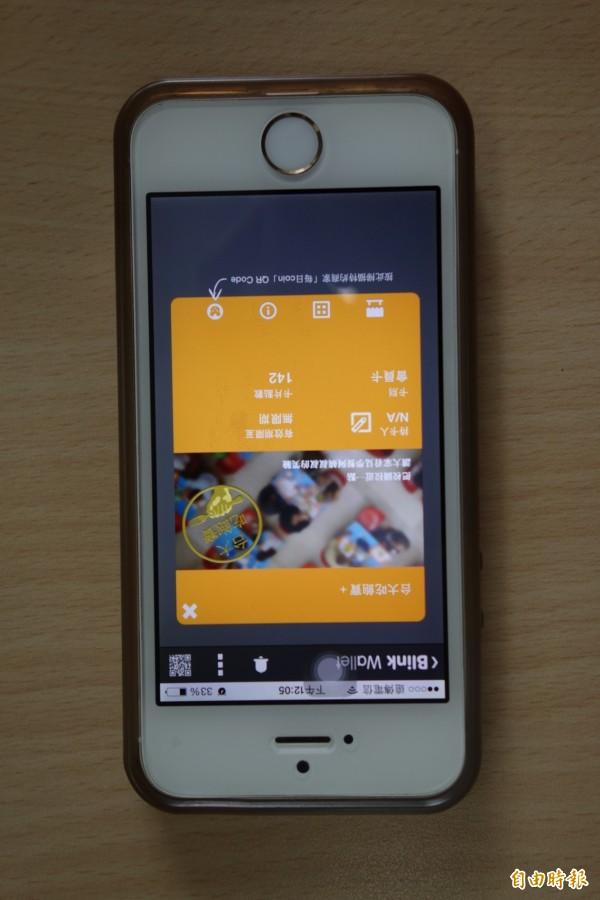 台灣大學推「希望餐點計畫」,每月替弱勢學生儲值3000元,直接用手機APP到店家扣款買餐。(記者吳柏軒翻攝)