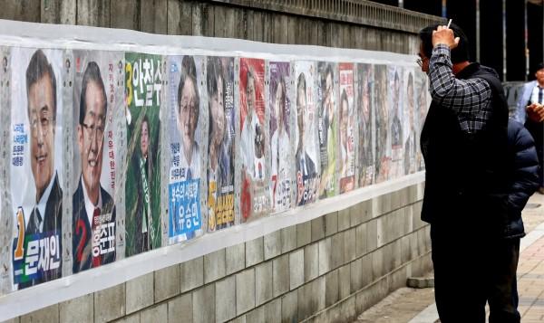 韓大選前最後民調 文在寅支持率破4成大幅領先