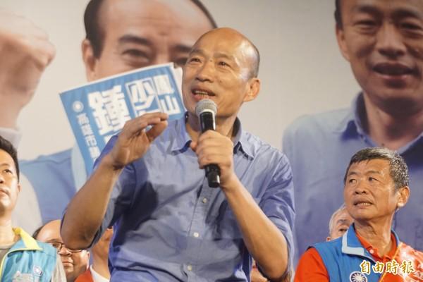 國民黨高雄市長候選人韓國瑜,8日晚間於美濃造勢活動宣告「夜襲」成功。(資料照)