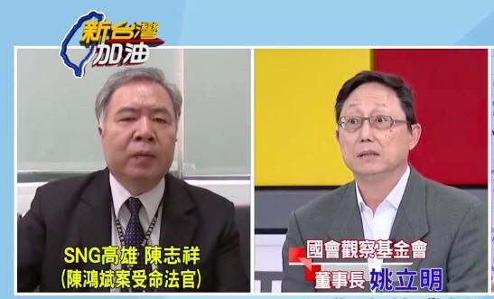 姚立明(右)節目與基隆地院法官陳志祥爭執。(翻攝自臉書)