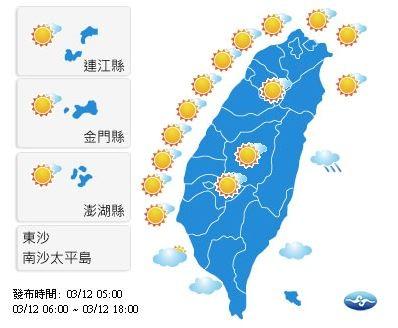 今天除了東半部地區還是有零星短暫雨外,其於地區大多可見陽光。(圖擷自中央氣象局)