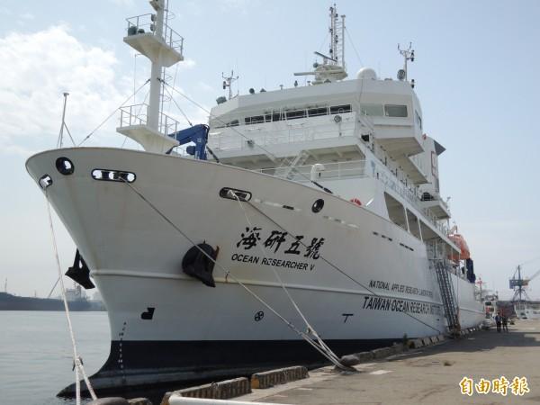 國內最大2700噸級「海研五號」海研船。(資料照)
