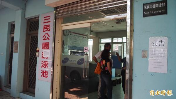 三民公園游泳池因颱風侵襲,泳池損壞,深鎖一個月至今未開放使用。(記者蔡亞樺攝)