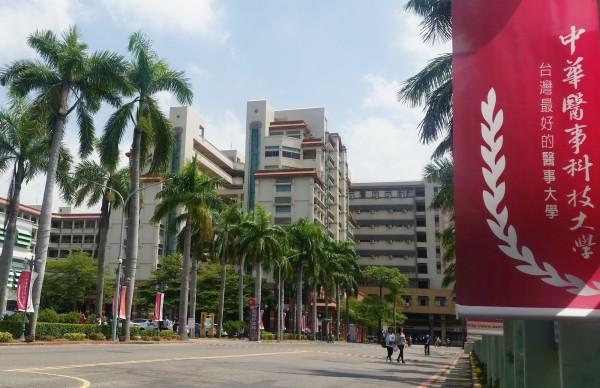 台南中華醫事科技大學昨發生一起跳樓命案,死者為該校校友。(資料照)