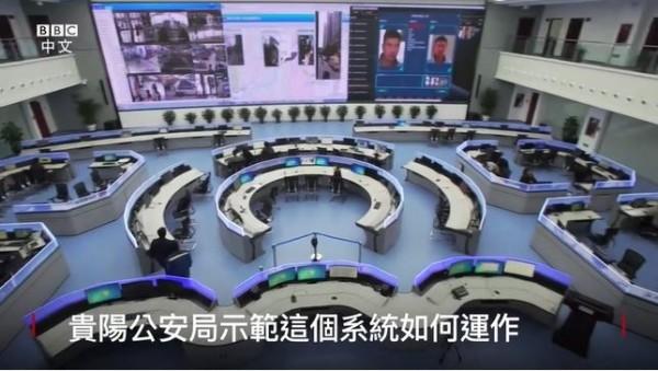 中國貴陽公安局向記者示範人臉辨認的監控系統如何運作。根據BBC新聞影片顯示,這個監控單位猶如電影中的火箭發射中心。(圖擷取自BBC影片)