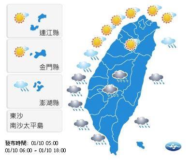 今天降雨方面,天氣仍有不穩定,各地到今天中午以前還是有降雨的機率。(圖擷自中央氣象局)