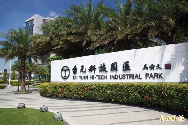 中資潛伏台元科技 被爆是竊取台灣科技人才、情報大本營