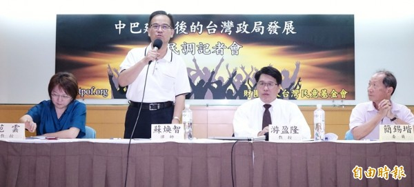 台灣民意基金會公布最新調查,總統聲望跌到上任以來最低點,僅33.1%。(記者朱沛雄攝)
