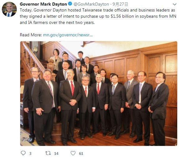 美國明尼蘇達州州長戴頓聲明表示,台灣將向明尼蘇達州和愛荷華州的農民進口大豆,並對台灣表示感謝。(圖擷自推特)