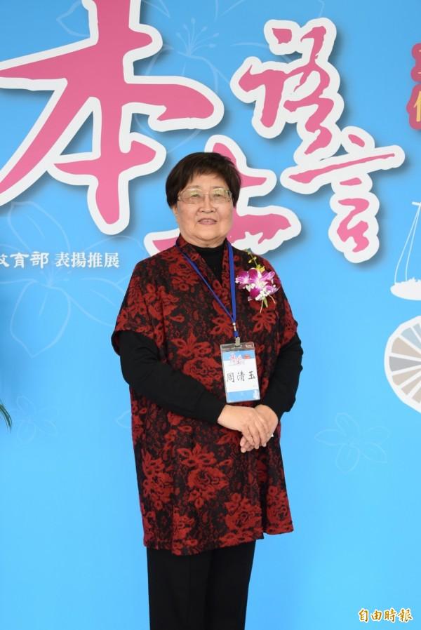 前彰化縣長周清玉發現台灣孩子不會聽也不會講閩南語,23年來持續推動本土語言,除成立基金會,也一手促成全台第一個「台語文園區」,預計今年5月5日將在彰化啟動。(記者吳柏軒攝)