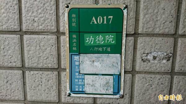 5月1日勞動節大遊行時,勞基法複決公投預計也會被列為今年活動主軸之一。(資料照,記者陳鈺馥攝)