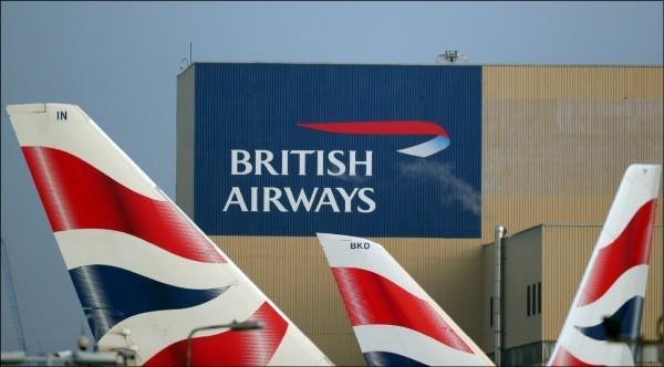 中國施壓英航及多家航空公司更改台灣稱謂,英國外交部於當地時間十日公開表示,英國政府向來以「台灣」稱呼台灣。(路透)