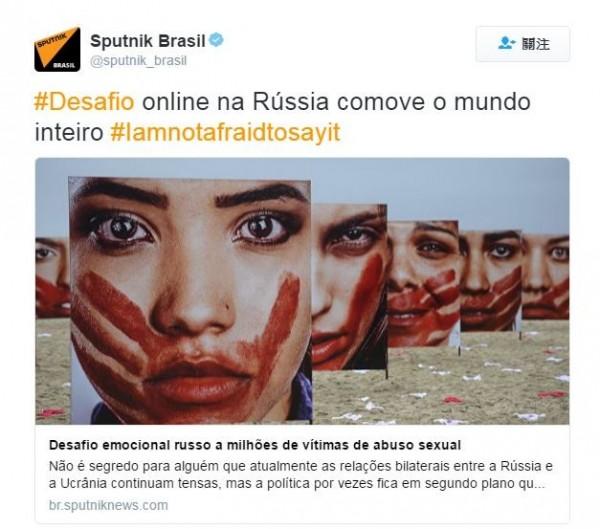 此活動也在各地引起了迴響,希望能導正社會風向。(圖擷取自Sputnik Brasil的Twitter)