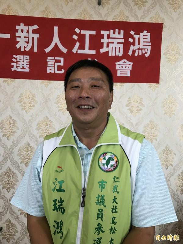 江瑞鴻宣布投入民進黨市議員初選,尋求「仁武+1」機會。(記者洪臣宏攝)
