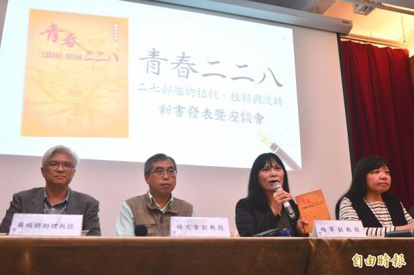 新書談「二七部隊」學者:228切斷左獨、台灣自治傳統