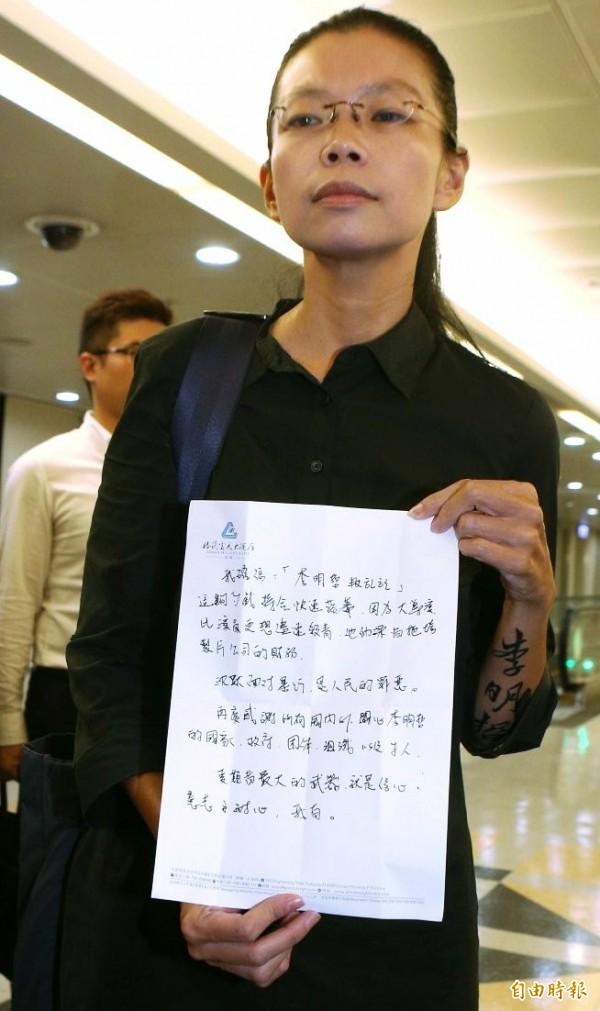 李凈瑜拿出聲明表示,感謝國內外關心李明哲的國家、政府、管理、組織及個人,她還說「受難者最大的武器就是信心、意志與耐心,我有!」(記者姚介修攝)