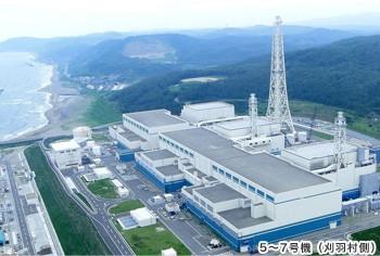 日本時間今天上午6時許,新潟縣的東京電力公司柏崎刈羽核電廠內傳出火警。(圖翻攝自柏崎刈羽核電廠官網)