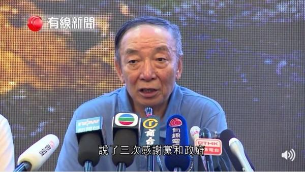 中國官方舉行劉曉波後事記者會,並由劉曉波兄長劉曉光代表發言。劉曉波妻子劉霞因身體不適沒有出席。(圖片擷取自「有線中國組」臉書)