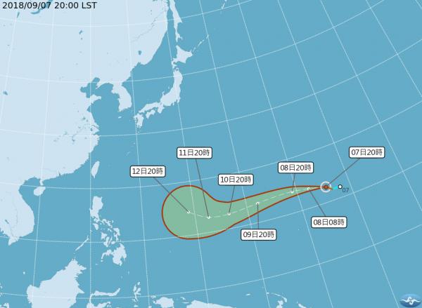第22號颱風山竹於威克島南方海面生成,是否影響台灣仍得視未來太平洋高壓強弱而定。(圖截取自中央氣象局)