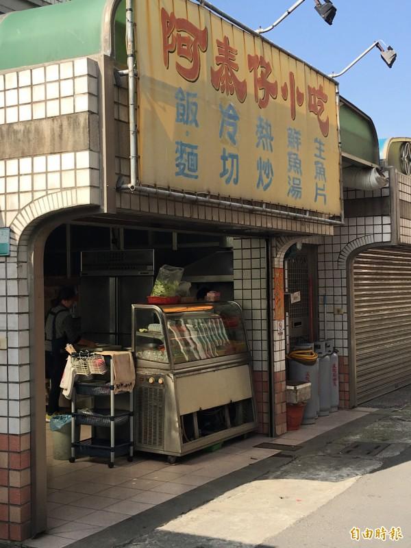 隱身巷弄,「阿泰仔小吃」內行人的店。(記者蔡宗勳攝)