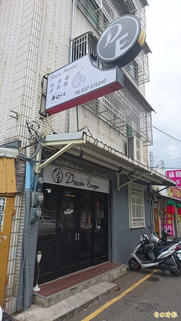 店址位於國立苗商旁巷弄。(記者彭健禮攝)