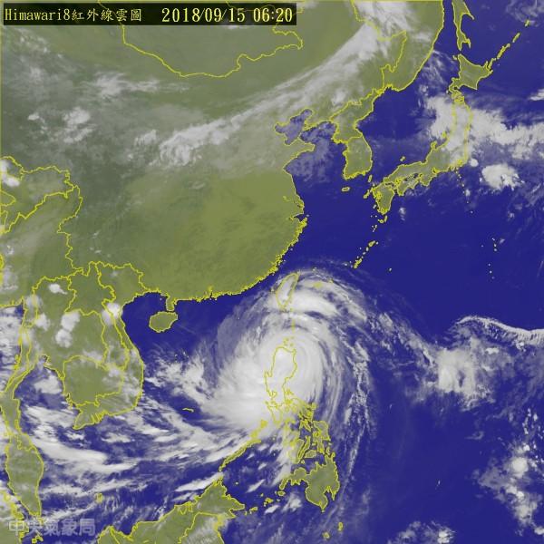 預估山竹今天最接近台灣。衛星雲圖。(圖翻攝自中央氣象局)