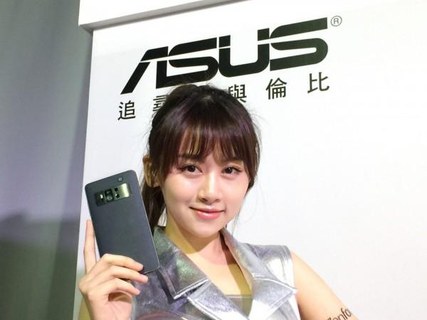 華碩雲端服務宣布將退出中國市場。(中央社)